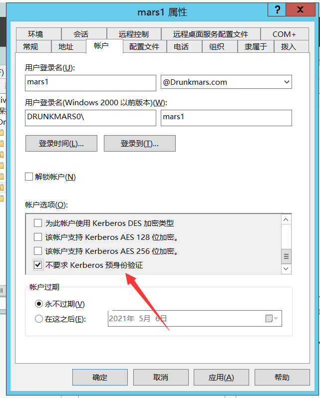 83ac789aef908198aaba33ab1764efd2.png
